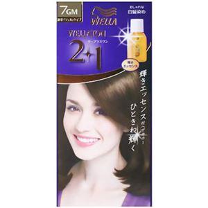 ウエラトーン ツープラスワン(2+1) 液状タイプ 7GM【3セット】