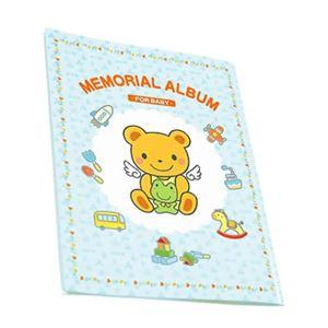 メモリアルアルバム for Baby クマ TBM-101 【3セット】