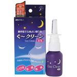 ぐークリーンEX 鼻洗浄剤 30ml【2セット】