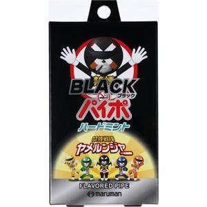 (まとめ買い)ブラックパイポ ハードミント 3本入り×6セット