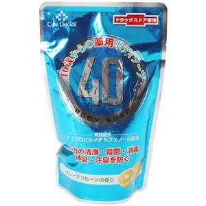 グローバル 40歳からの薬用ボディソープ 詰替用 400ml 【4セット】