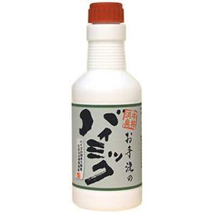 バイオ消臭剤 バイミックシリーズ お手洗のバイミック 300ml 【2セット】