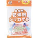 ドライナウ 食品用乾燥剤 5g×30個 (シリカゲル)【9セット】