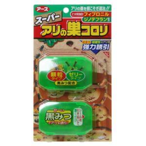 スーパーアリの巣コロリ 2.1g×2個入【6セット】