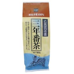 健康フーズ 三年番茶(国産茶葉100%) 160g 【4セット】