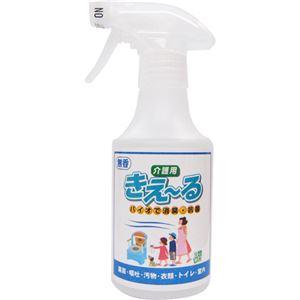 きえーる バイオ消臭剤 介護・トイレ用280ml 【2セット】