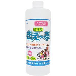 きえーる バイオ消臭剤室内用詰替用500ml 【2セット】