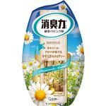 お部屋の消臭力 寝室用 アロマカモミール 400ml 【14セット】