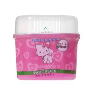 チャーミーキティ 粒状消臭芳香剤 スウィートな白桃の香り 【72セット】