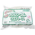 カルシウムウエハース バニラ味 20枚入 【8セット】