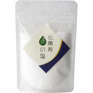 萬寿の塩 100g 【2セット】