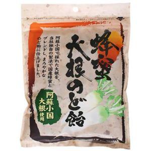 (まとめ買い)岩田 蜂蜜大根のど飴 120g×8セット