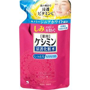 薬用ケシミン液M しっとりタイプ つめかえ用 140ml【5セット】
