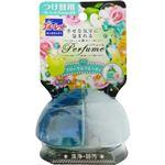 ブルーレットパフューム 香水調フローラルフルーティ 無色の水 つけ替用【10セット】