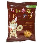 食育ランド ちいさなドーナツ 30g 【42セット】