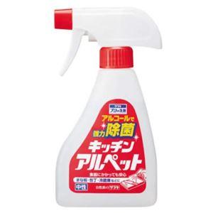 プロの洗剤 キッチンアルペット スプレー付 300ml 【6セット】