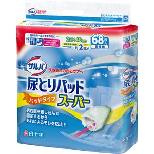 サルバ 尿とりパッドスーパー 男性用 68枚 【3セット】