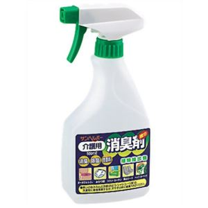 サンヘルパー 介護用消臭剤 ガンタイプ 500ml 【4セット】