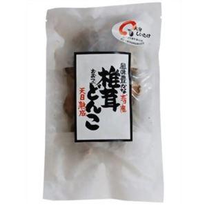ムソー 大分産椎茸 大つぶどんこ 45g 【3セット】