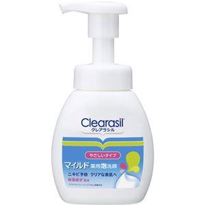 クレアラシル 薬用泡洗顔フォーム 200ml 【11セット】