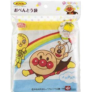 アンパンマンランチ おべんとう袋 【4セット】