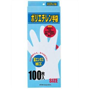 ポリエチレン手袋 S 100枚入 【4セット】