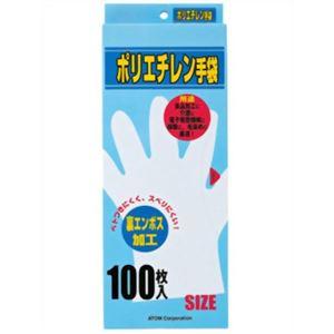 ポリエチレン手袋 M 100枚入 【4セット】