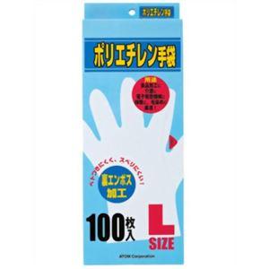ポリエチレン手袋 L 100枚入 【4セット】