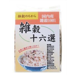雑穀十六選 雑穀100% 20g×10袋【3セット】