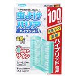 虫よけバリア ハイブリッド 100日 【6セット】