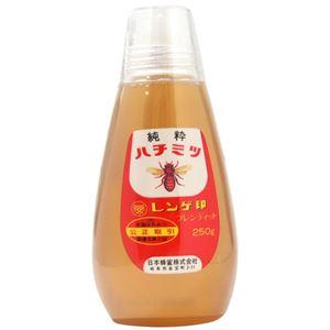 レンゲ印 純粋ハチミツ 250g 【6セット】
