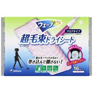 ウェーブ 立体キャッチシート ピンク 16枚 【12セット】