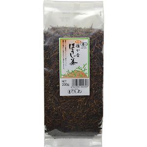 ひしわ 有機 雁ヶ音ほうじ茶 200g【5セット】
