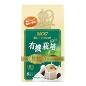 UCC 職人の珈琲 ドリップコーヒー 有機栽培 8袋【13セット】