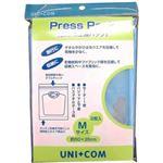 ユニコム 圧縮パック M 2P 【2セット】