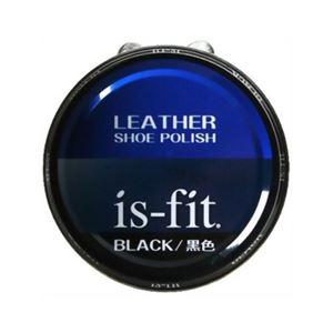 is-fit 油性靴クリーム 黒 【4セット】
