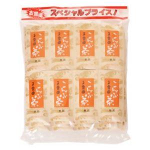 玉露園 こんぶ茶 2g×48袋【2セット】