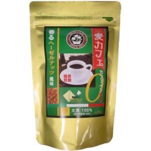 健茶館 麦カフェ 香るヘーゼルナッツ風味 4.5g×15包【4セット】