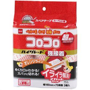 コロコロスペアテープハイグレードSC強接着(カーペット用) 3巻入 【4セット】