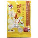 奈美悦子ブレンド雑穀米 国内産二十一種雑穀 健康で美人 15g×8袋入り【3セット】