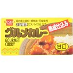 健康フーズ グルメカレー 甘口 120g 【9セット】
