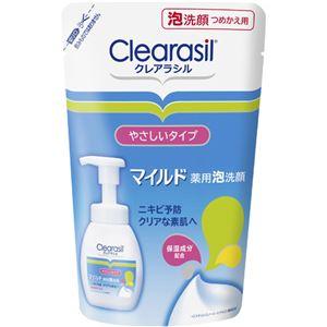 クレアラシル 薬用泡洗顔フォーム 180ml 詰替用 【5セット】