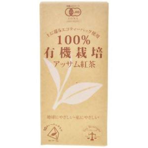 ティーブティック 100%有機栽培アッサム紅茶 1.8g×10ティーバッグ【4セット】