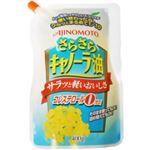 味の素 さらさらキャノーラ油 コレステロールゼロ 400g エコパウチ 【11セット】