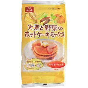 はくばく 大麦と野菜のホットケーキミックス 150g×2袋【11セット】