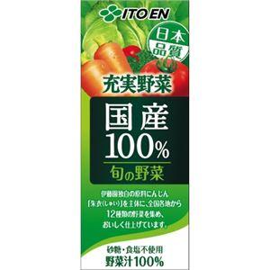 伊藤園 国産100%旬の野菜 200ml*24本