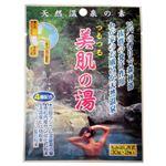 天然温泉の素 つるつる美肌の湯 30g*2個入 【11セット】