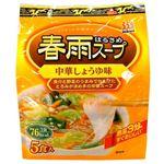 春雨スープ 中華しょうゆ味 5食入 【6セット】