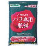 ハイポネックス バラ専用肥料 2kg 【2セット】