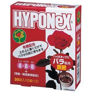 ハイポネックス バラ専用置肥 30錠 【4セット】